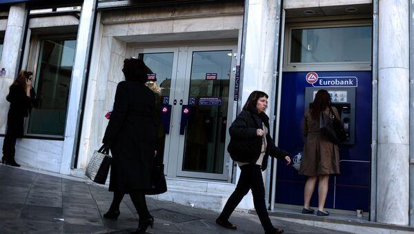 Eurobank - Sputnik Ελλάδα