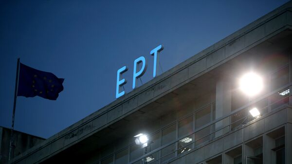 Το κτήριο της ΕΡΤ - Sputnik Ελλάδα