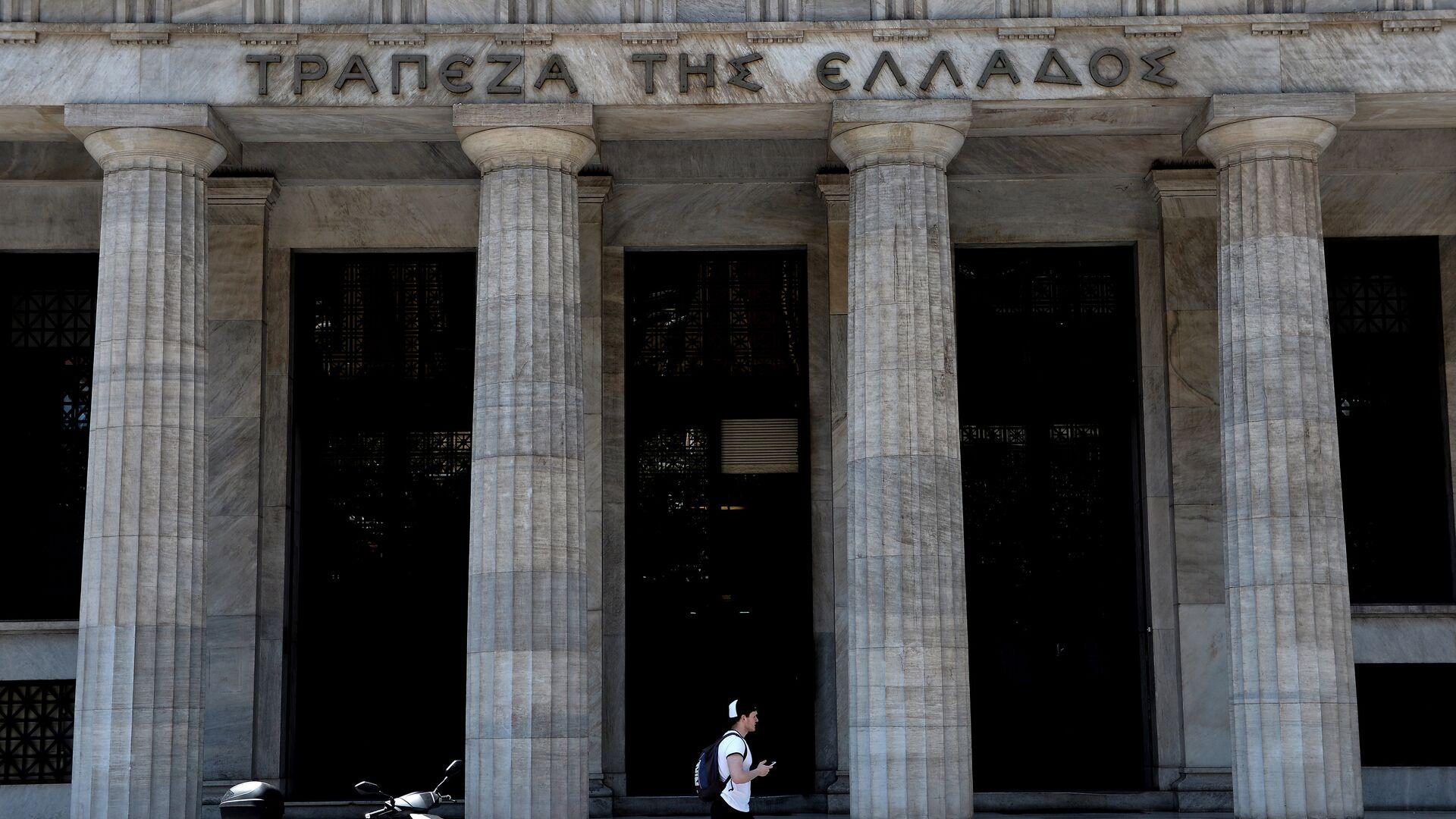 Η Τράπεζα της Ελλάδος - Sputnik Ελλάδα, 1920, 13.09.2021