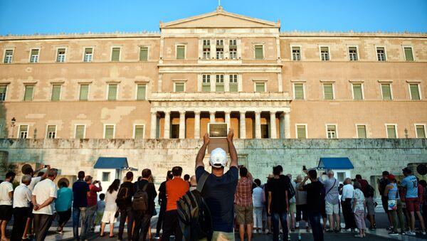 Σύνταγμα - Sputnik Ελλάδα