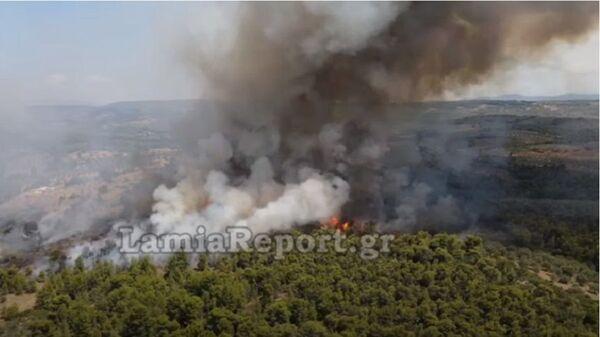 Φωτιά στο Θεολόγο - Sputnik Ελλάδα