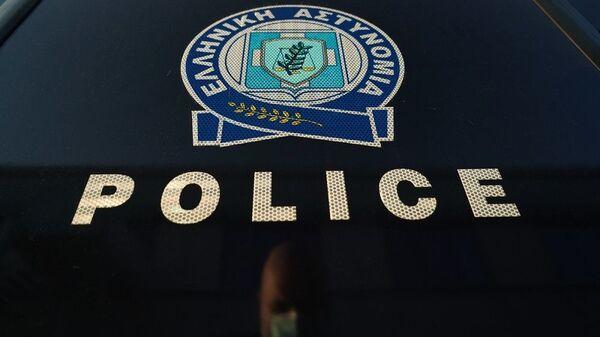 Ελληνική Αστυνομία - Sputnik Ελλάδα