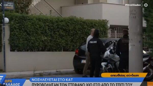 Αστυνομικοί στο σημείο που πυροβόλησαν τον Στέφανο Χίο  - Sputnik Ελλάδα