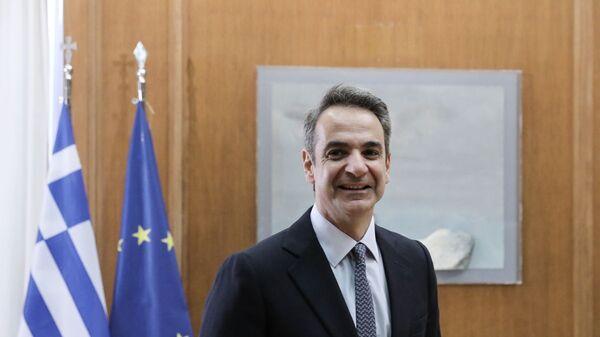Κυριάκος Μητσοτάκης - Sputnik Ελλάδα
