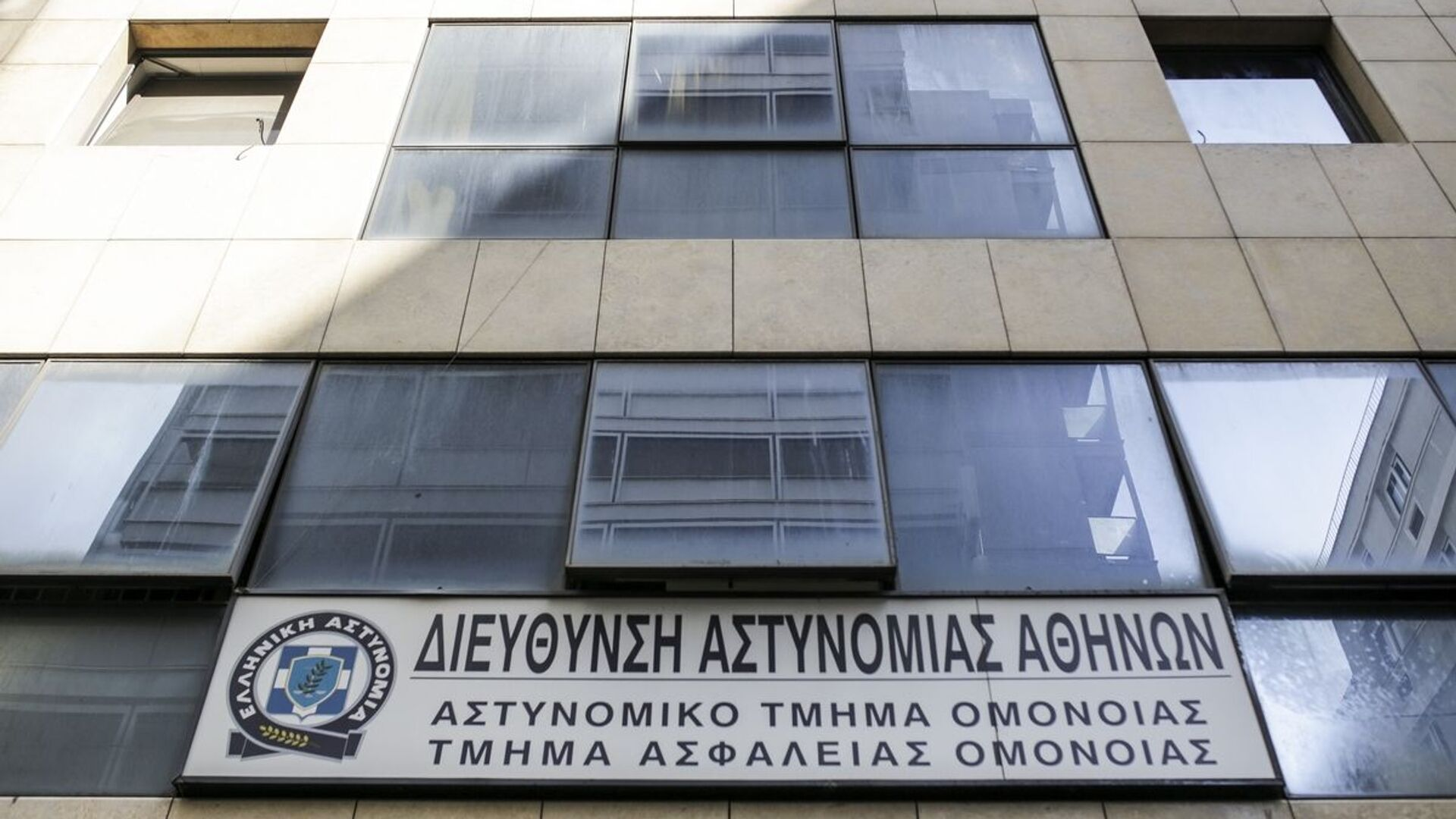 Αστυνομικό Τμήμα Ομονοίας - Sputnik Ελλάδα, 1920, 04.10.2021
