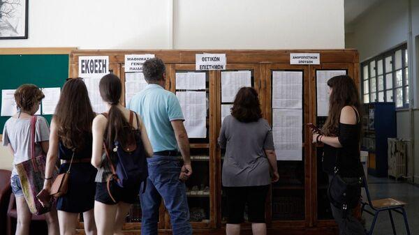 Αποτελέσματα στις Πανελλήνιες Εξετάσεις - Sputnik Ελλάδα