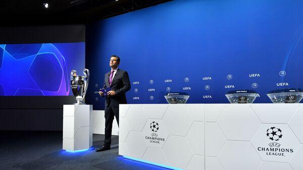 Κλήρωση Champions League - Sputnik Ελλάδα