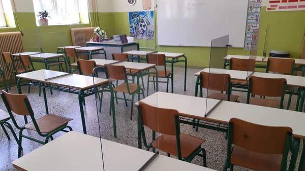 Πλεξιγκλάς σε σχολείο - Sputnik Ελλάδα