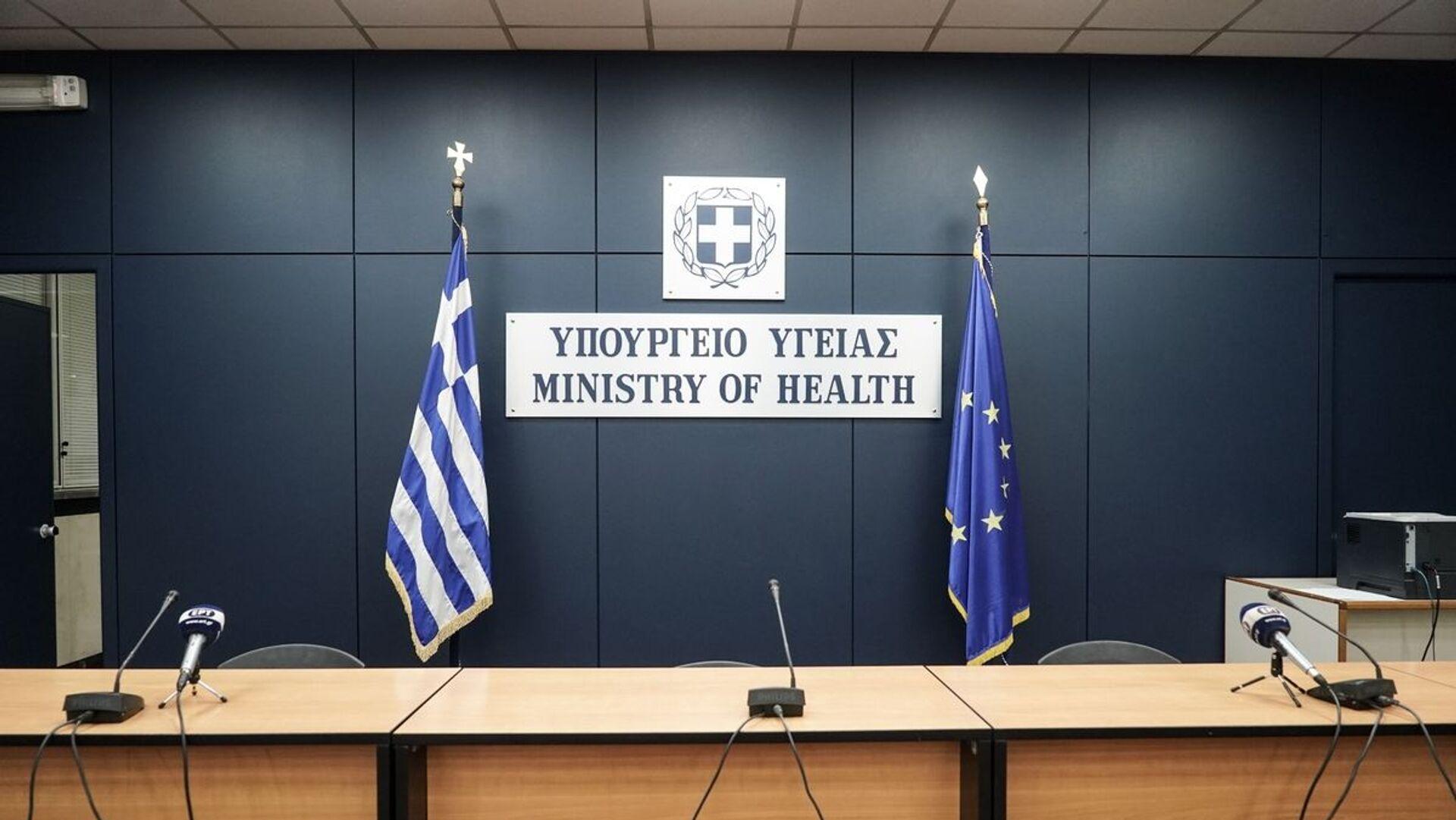Ενημέρωση για τον κορονοϊό στο υπουργείο Υγείας - Sputnik Ελλάδα, 1920, 07.10.2021