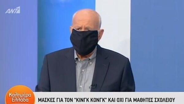 Παπαδάκης με μαθητική μάσκα - Sputnik Ελλάδα