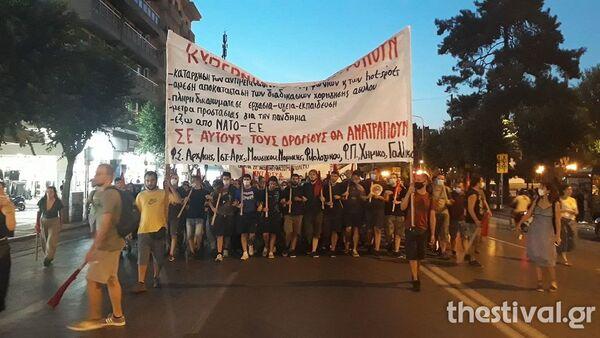 Πορεία για τους μετανάστες στη Θεσσαλονίκη - Sputnik Ελλάδα