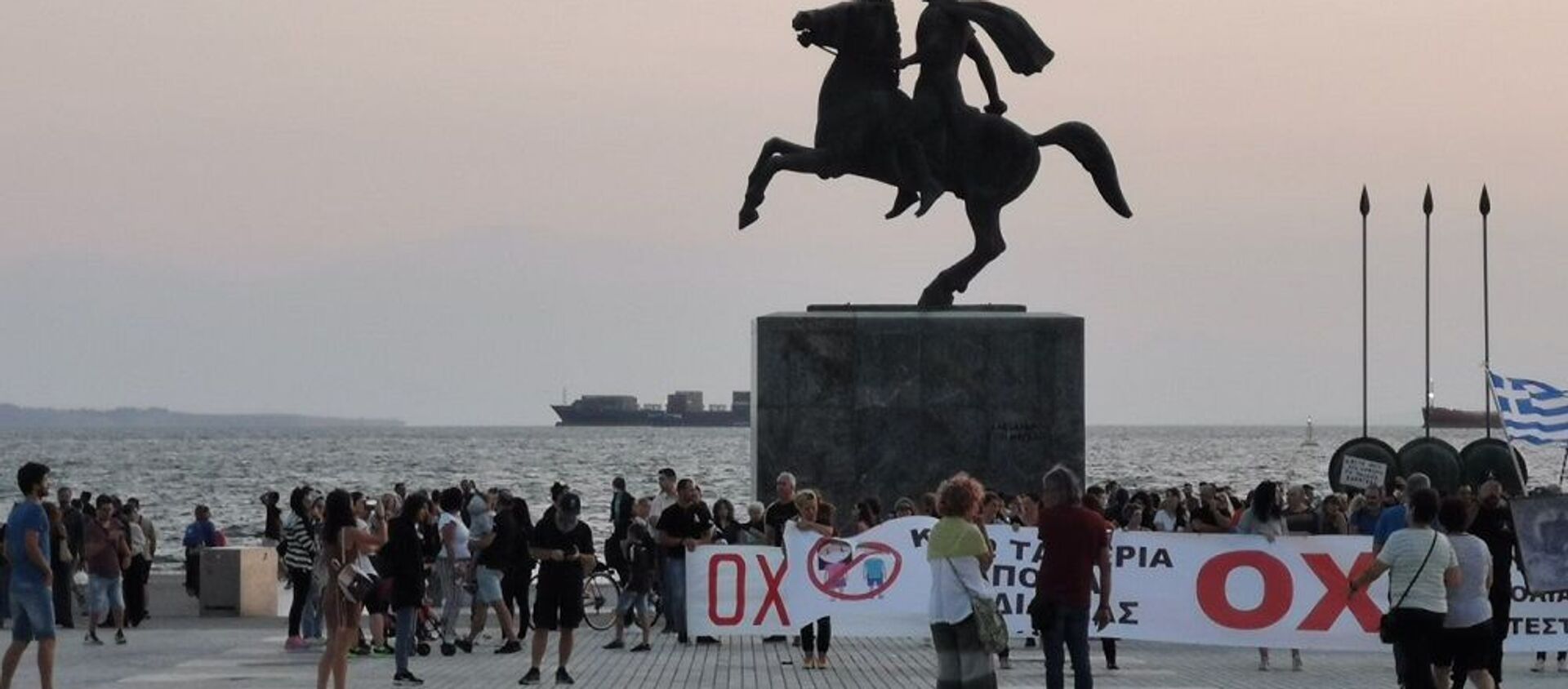 Συγκέντρωση στη Θεσσαλονίκη με κεντρικό σύνθημα «Όχι στα υποχρεωτικά εμβόλια, σε μάσκες και σε τεστ» - Sputnik Ελλάδα, 1920, 01.11.2020