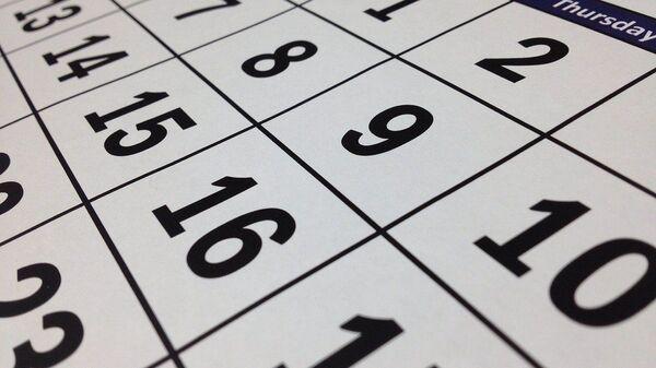 Ημερολόγιο - Sputnik Ελλάδα