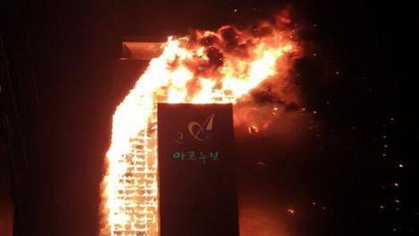 Φωτιά σε ουρανοξύστη στη νοτιοκορεατική πόλη Ουλσάν, 8 Οκτωβρίου 2020 - Sputnik Ελλάδα