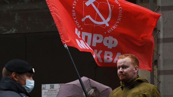 Η σημαία του Κομμουνιστικού Κόμματος της Ρωσίας - Sputnik Ελλάδα