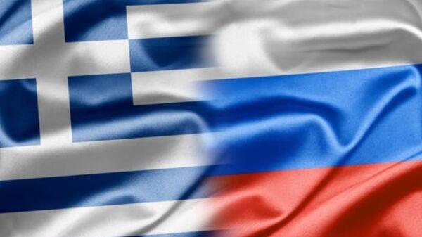 Σημαίες Ελλάδας - Ρωσίας - Sputnik Ελλάδα