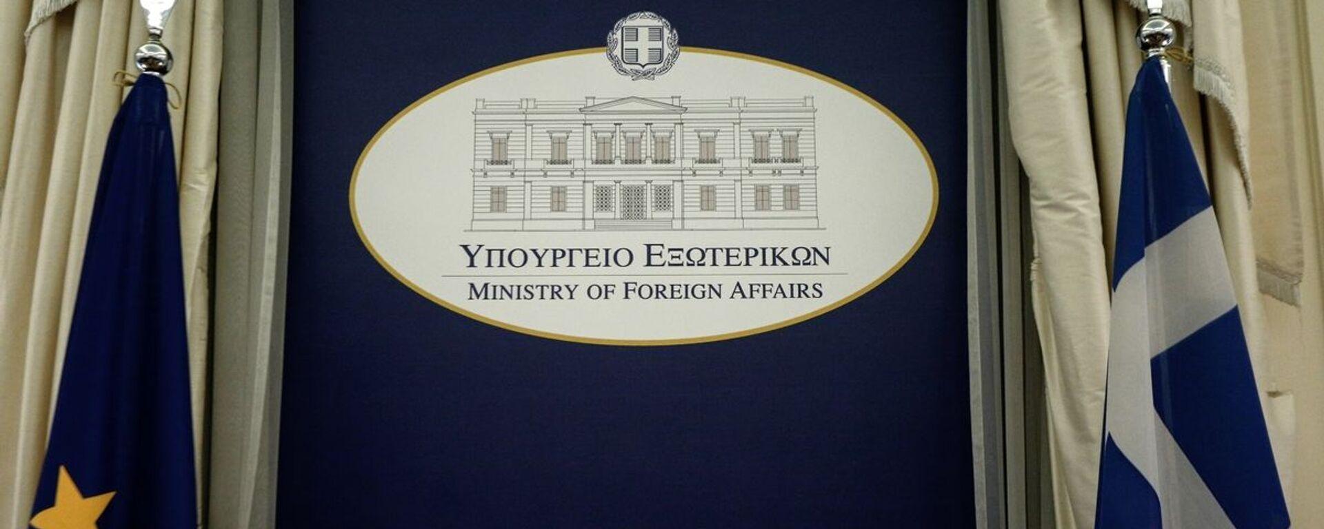Ελληνικό υπουργείο Εξωτερικών - Sputnik Ελλάδα, 1920, 20.09.2021