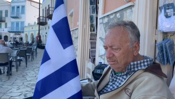 Παρασκευάς Μαγιάφης, εθνοφύλακας στο Καστελλόριζο - Sputnik Ελλάδα