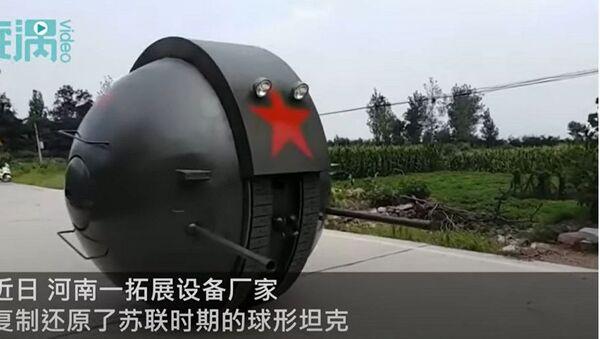 Αντίγραφο σοβιετικού σφαιρικού τανκ κατασκεύασαν Κινέζοι - Sputnik Ελλάδα