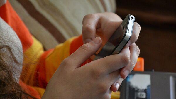 Κινητό - SMS - Sputnik Ελλάδα