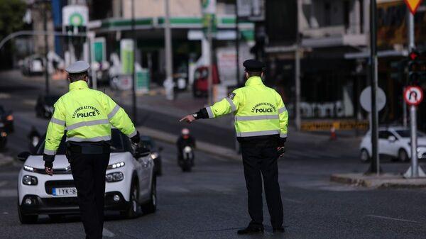 Έλεγχοι της αστυνομίας για την τήρηση του lockdown  - Sputnik Ελλάδα
