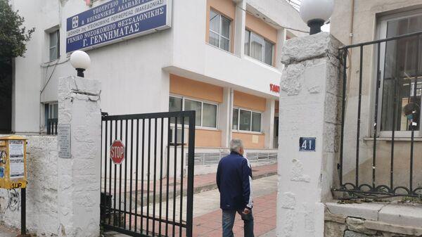 Γενικό νοσοκομείο Θεσσαλονίκης Γ. Γεννηματάς  - Sputnik Ελλάδα