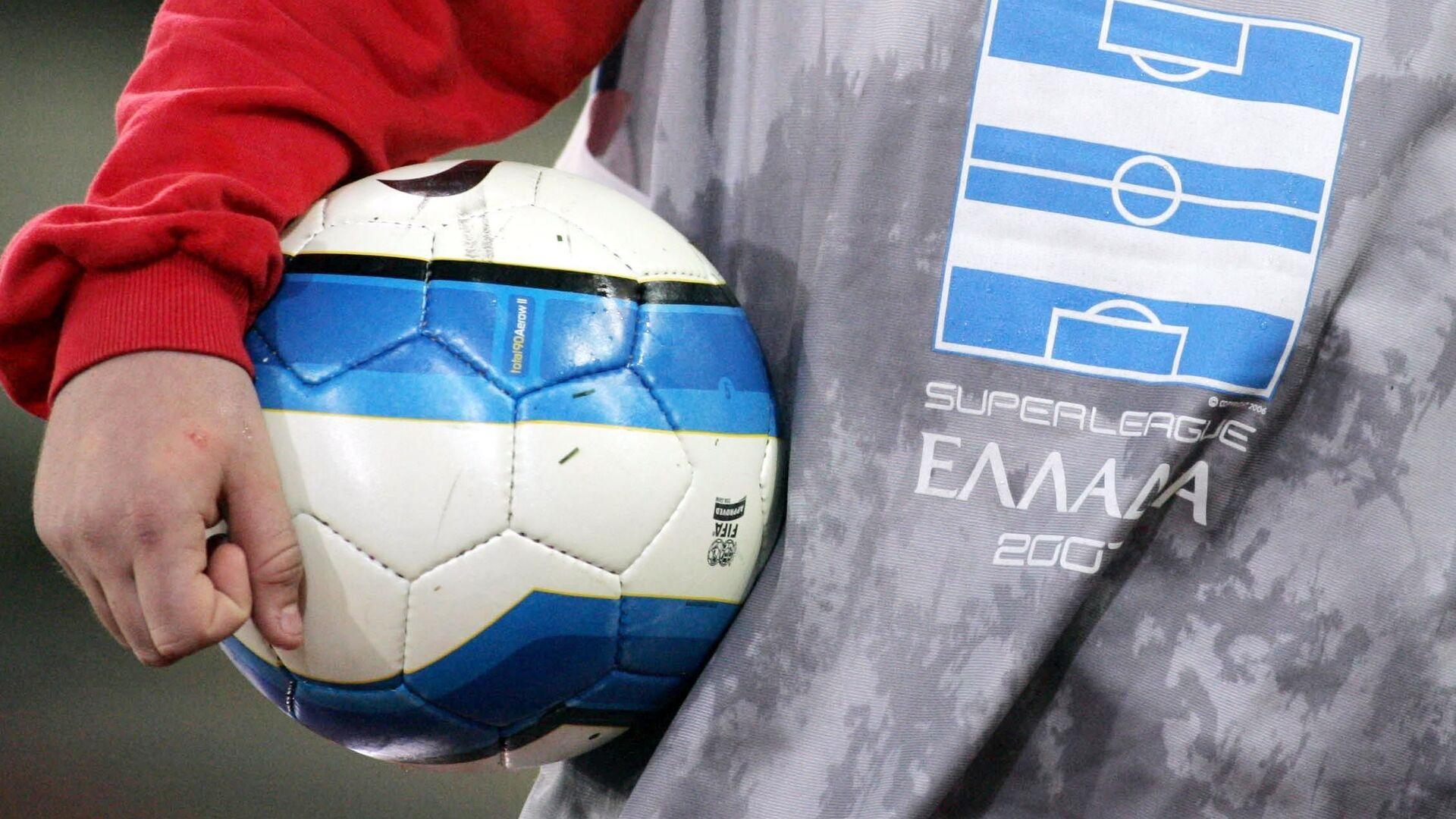 Μπάλα της Super League - Sputnik Ελλάδα, 1920, 01.10.2021