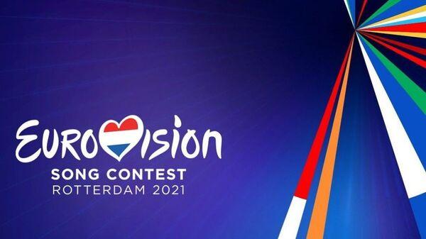 Το λογότυπο και το σύνθημα του διαγωνισμού τραγουδιού της Eurovision 2021 - Sputnik Ελλάδα