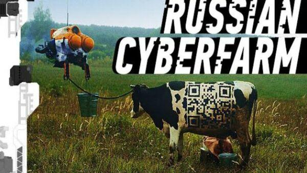 Cyberpunk Farm: Μια ταινία φαντασίας για μια φουτουριστική φάρμα στη Ρωσία - Sputnik Ελλάδα