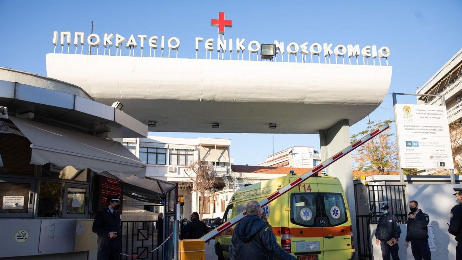 Ιπποκράτειο Νοσοκομείο Θεσσαλονίκης - Sputnik Ελλάδα, 1920, 21.09.2021