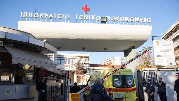 Ιπποκράτειο Νοσοκομείο Θεσσαλονίκης - Sputnik Ελλάδα