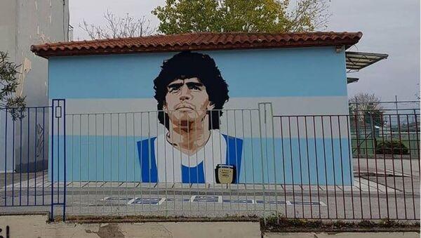 Γκράφιτι για τον Μαραντόνα σε σχολείο στη Θεσσαλονίκη - Sputnik Ελλάδα
