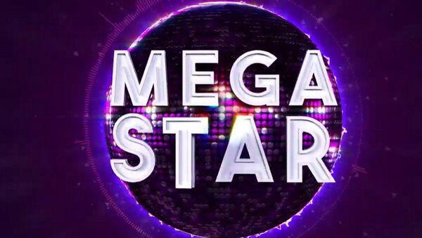 Το λογότυπο του «MEGA STAR» (MEGA) - Sputnik Ελλάδα