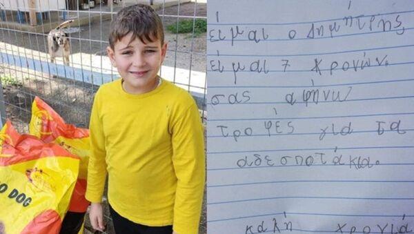 Ο 7χρονος Δημήτρης από τη Σύρο - Sputnik Ελλάδα