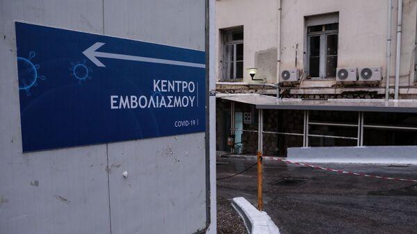 Εμβολιασμός για τους άνω των 85 ετών - Sputnik Ελλάδα