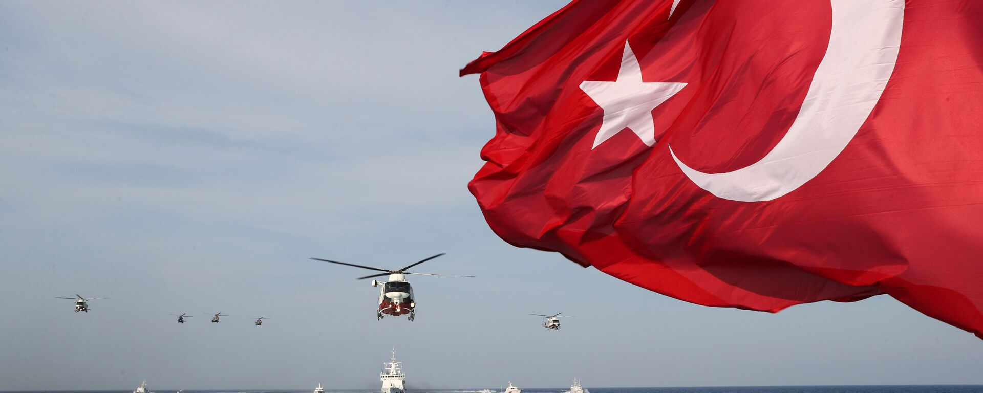 Σημαία Τουρκίας - Sputnik Ελλάδα, 1920, 06.10.2021