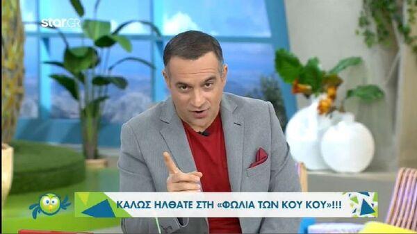 Ο Κρατερός Κατσούλης - Sputnik Ελλάδα