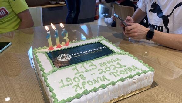 Η τούρτα για τα 113 χρόνια του Παναθηναϊκού - Sputnik Ελλάδα