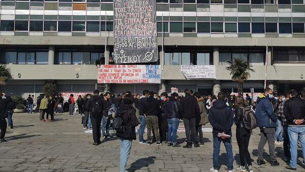 Θεσσαλονίκη: Συγκέντρωση διαμαρτυρίας φοιτητών έξω από την Πρυτανεία του ΑΠΘ ως συμπαράσταση στους συλληφθέντες φοιτητές - Sputnik Ελλάδα
