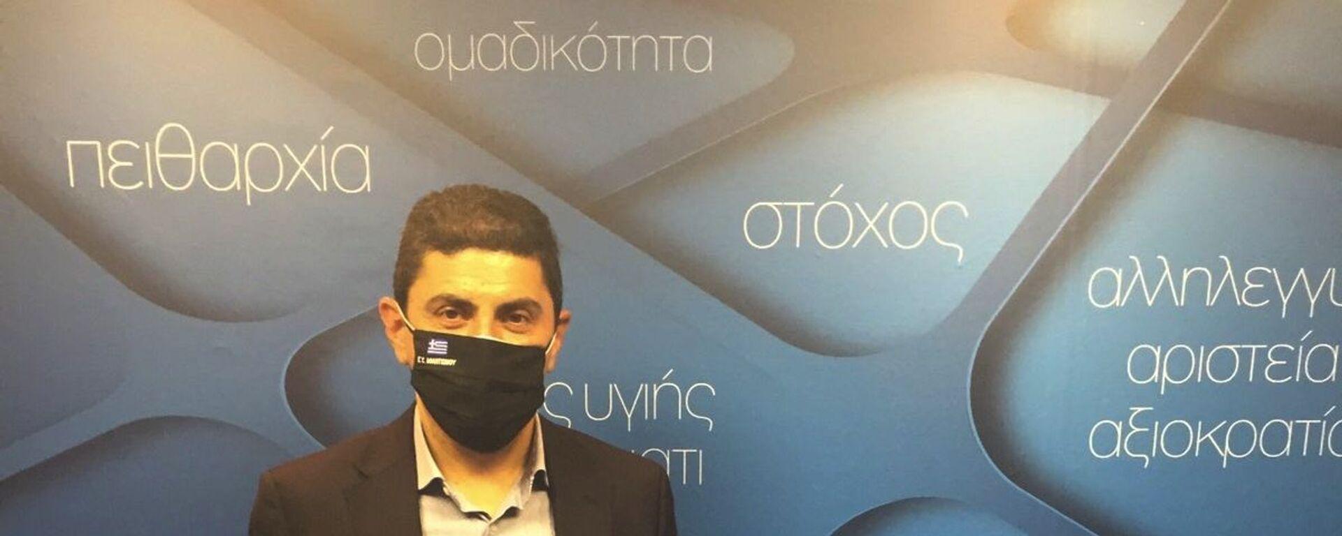 Ο Υφυπουργός Αθλητισμού, Λευτέρης Αυγενάκης - Sputnik Ελλάδα, 1920, 07.04.2021
