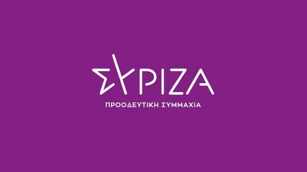 Logo του ΣΥΡΙΖΑ - Sputnik Ελλάδα