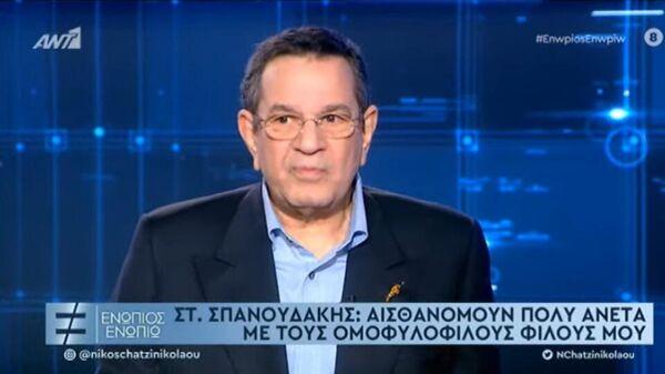 - Sputnik Ελλάδα