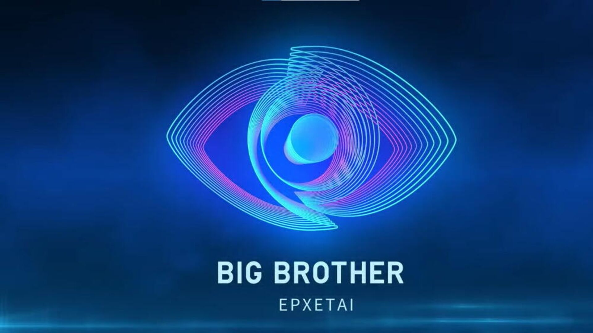 Το λογότυπο του Big Brother 2 (ΣΚΑΪ) - Sputnik Ελλάδα, 1920, 23.09.2021