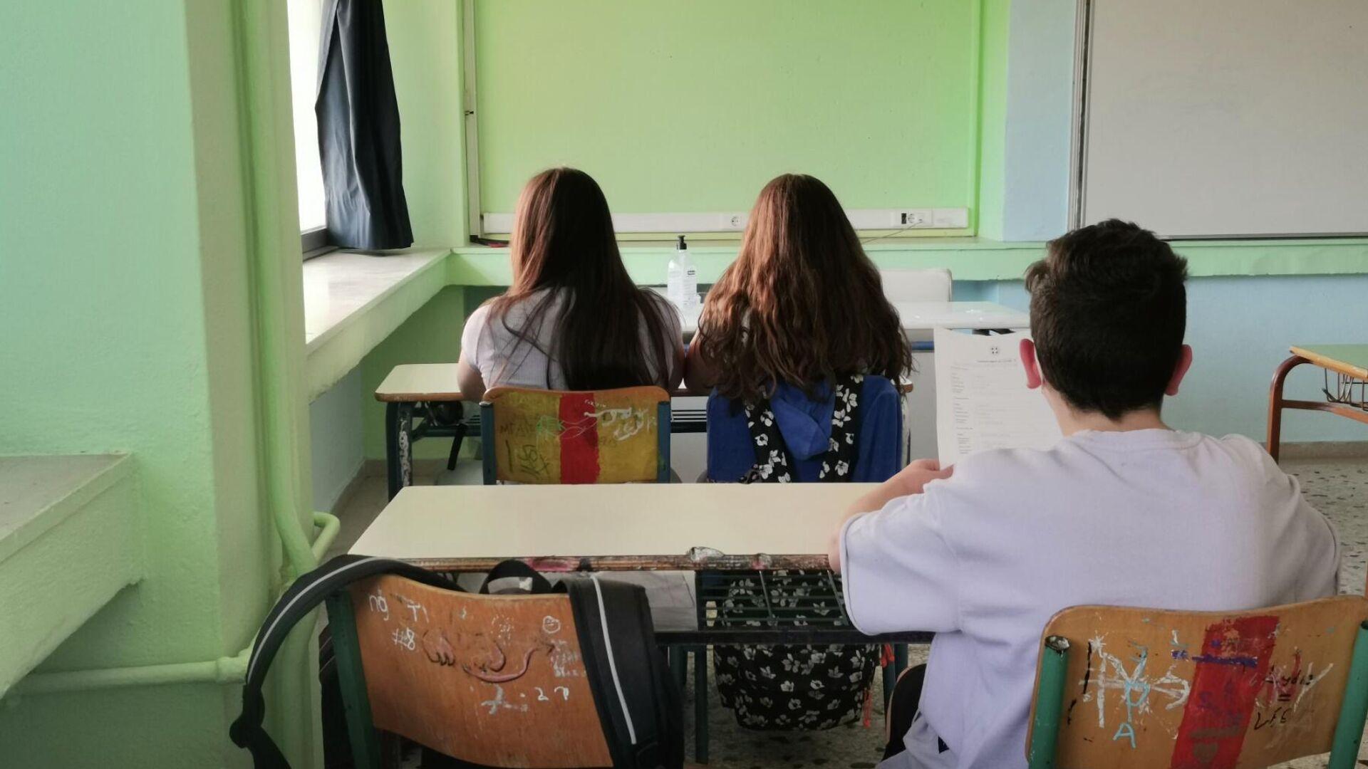 Επιστροφή μαθητών στα σχολεία - Sputnik Ελλάδα, 1920, 10.09.2021