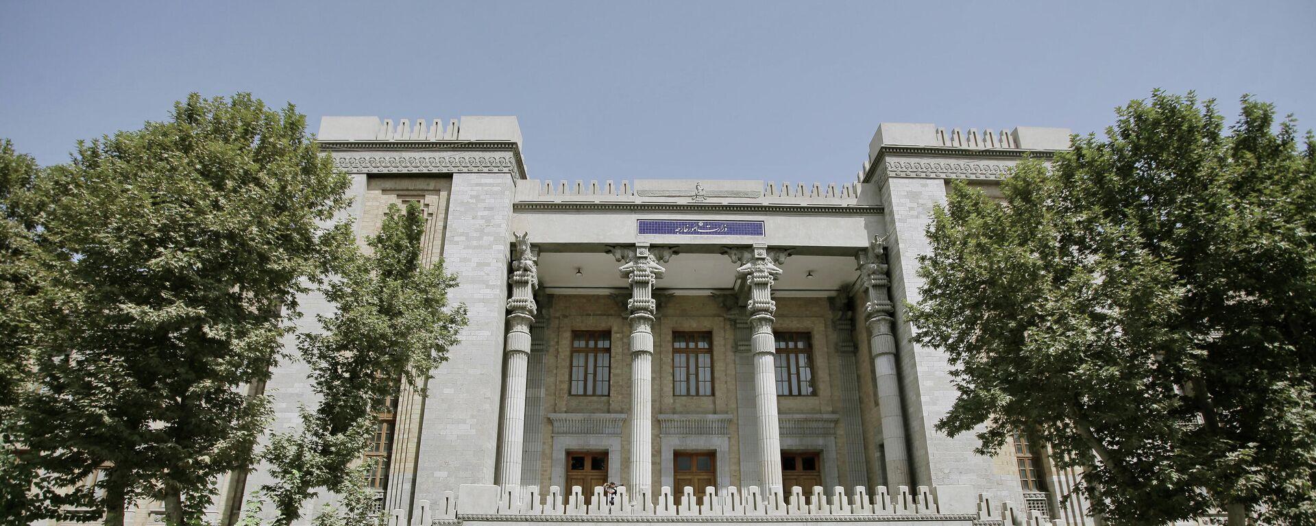 Το υπουργείο Εξωτερικών του Ιράν - Sputnik Ελλάδα, 1920, 12.08.2021