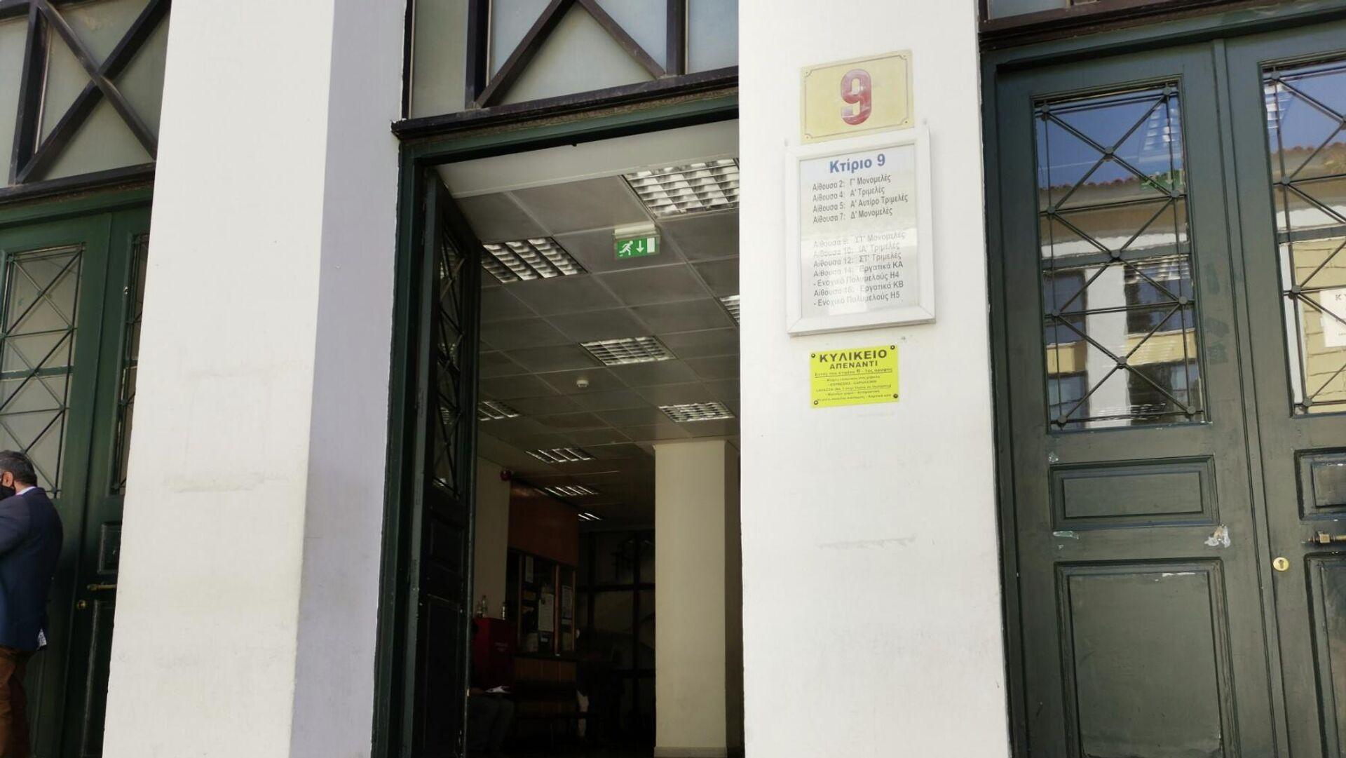 Το κτίριο 9 στα δικαστήρια της Ευελπίδων - Sputnik Ελλάδα, 1920, 16.09.2021