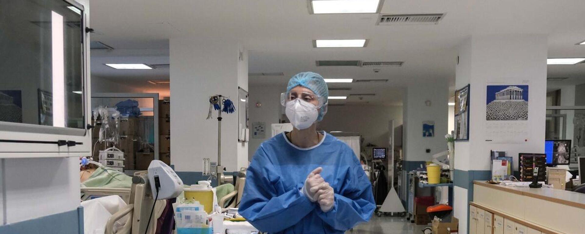 ΜΕΘ σε νοσοκομείο στην Αθήνα - Sputnik Ελλάδα, 1920, 28.09.2021