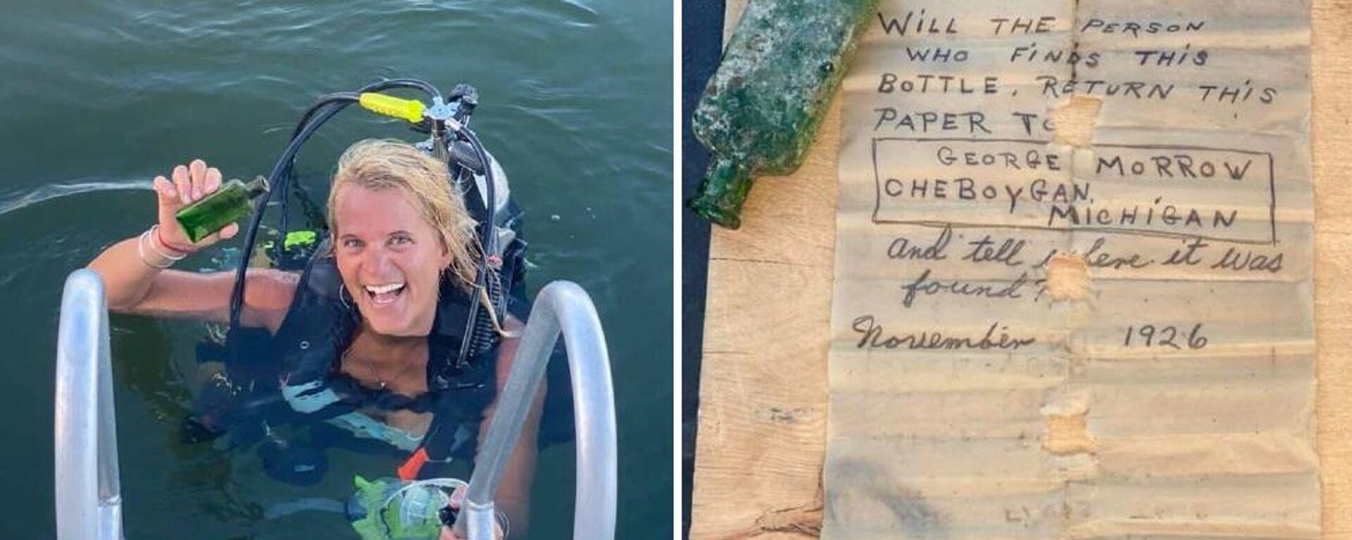 Γυναίκα βρήκε μπουκάλι με μήνυμα έπειτα από 95 χρόνια - Sputnik Ελλάδα, 1920, 25.06.2021