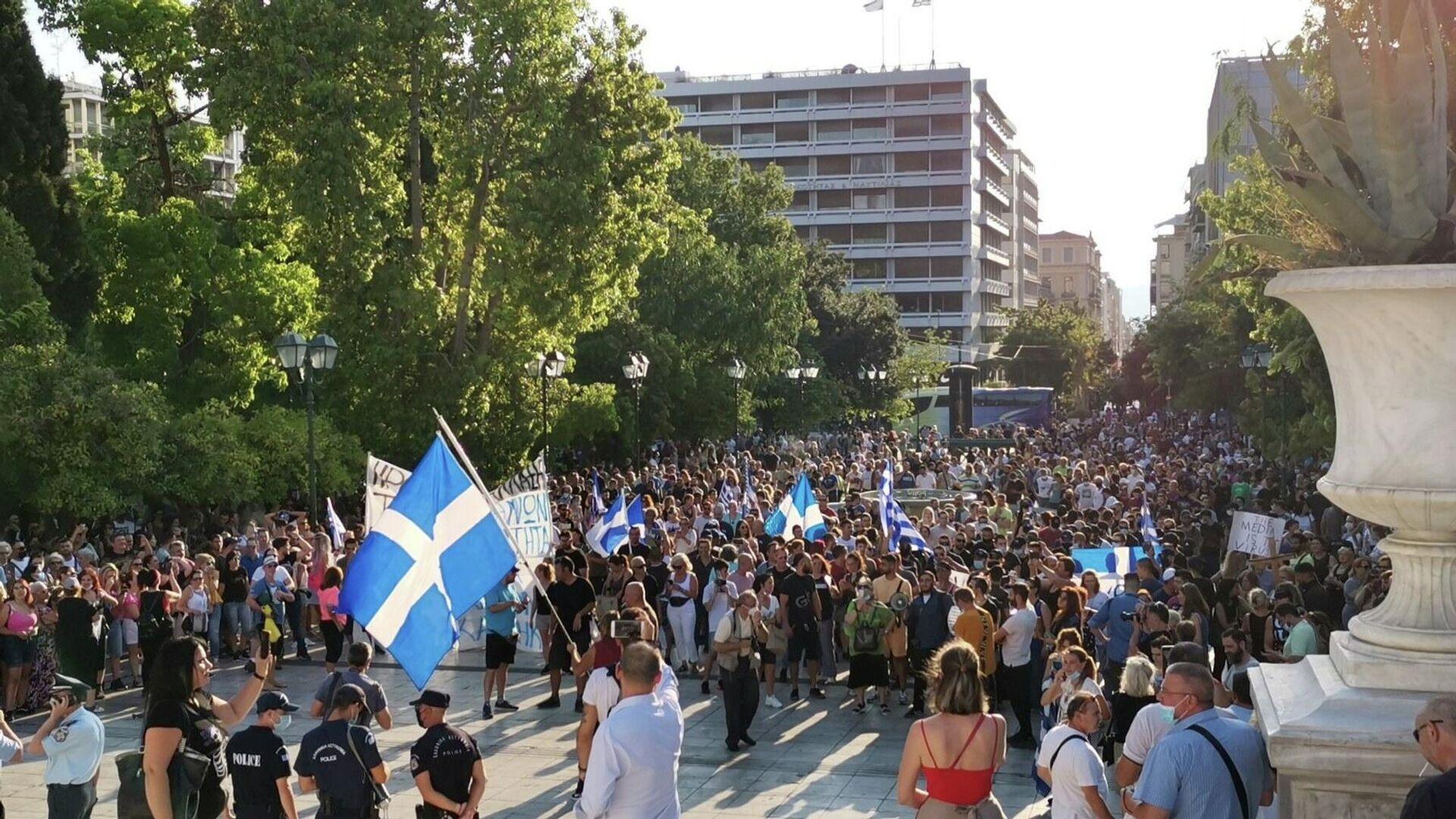 Διαμαρτυρία στην Αθήνα από αντιεμβολιαστές - Sputnik Ελλάδα, 1920, 04.10.2021