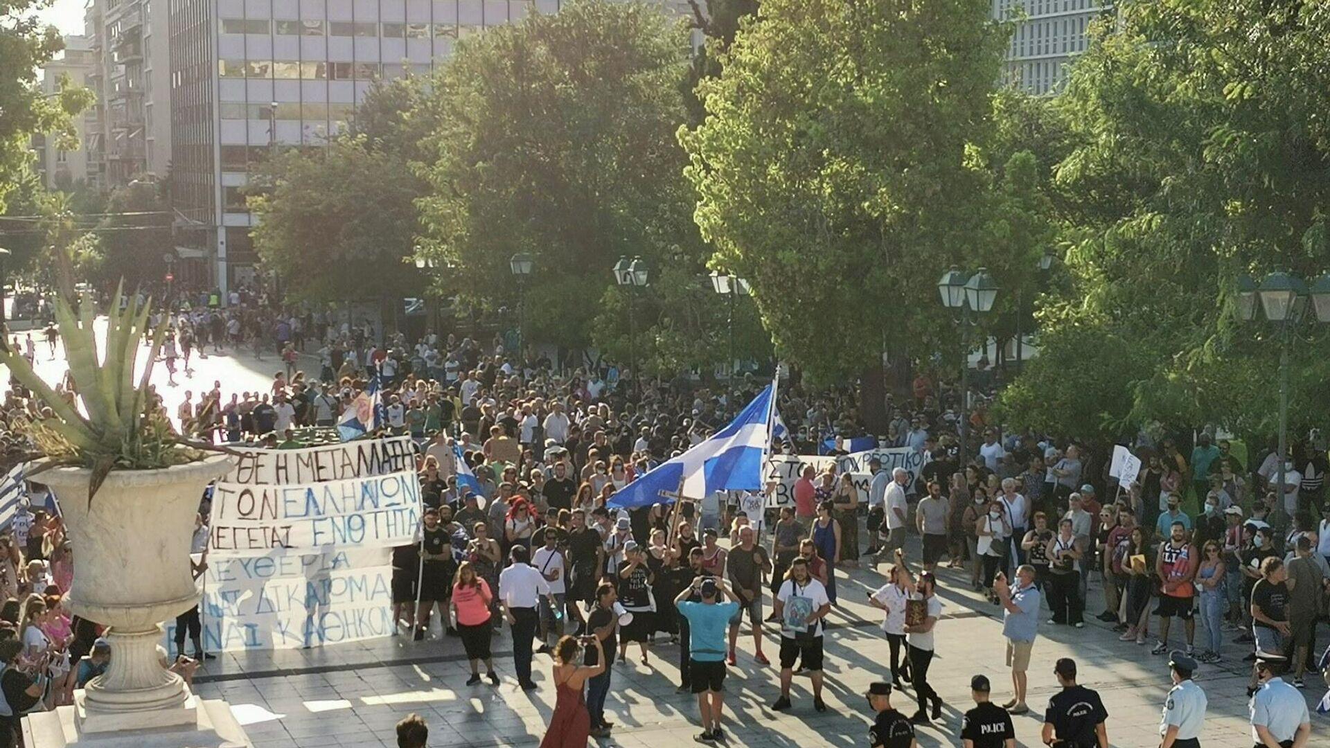 Διαμαρτυρία στην Αθήνα από αντιεμβολιαστές - Sputnik Ελλάδα, 1920, 22.09.2021